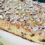 Пирог творожный с черносливом
