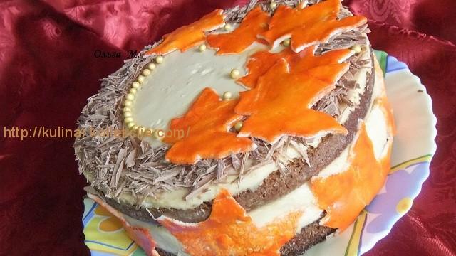 http://kulinar.kollekcija.com/wp-content/uploads/2012/11/tort-osenniy.jpg