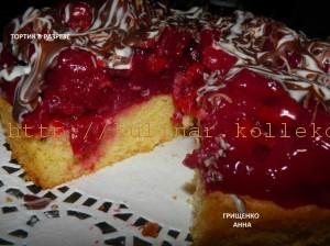 торт с вишневым кремом