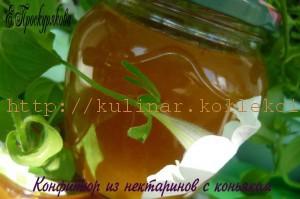 varenie iz nektarinov