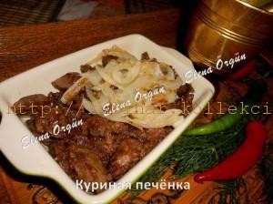 kurinaya pechen'