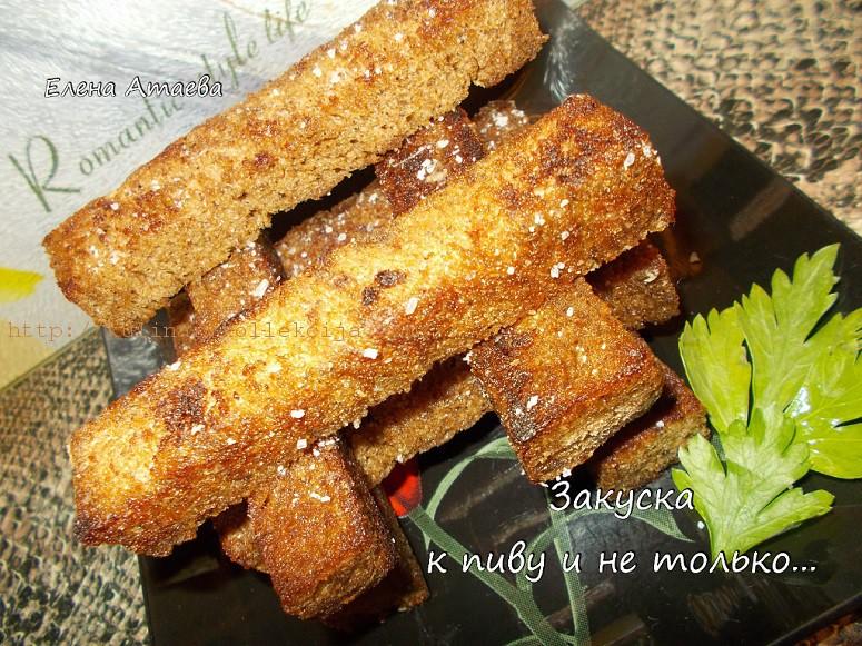 Как сделать гренки с чесноком в духовке из черного хлеба с чесноком