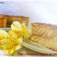тарт с карамельными грушами