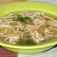 Куриный суп с яичными блинами
