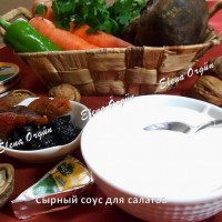 Сырный соус для салатов