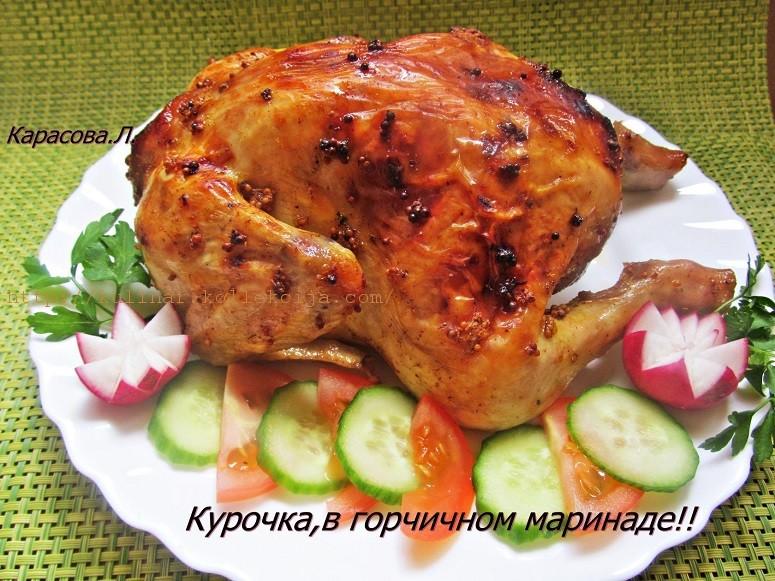 Охлажденная курица в духовке