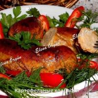 Колбаски из картофеля