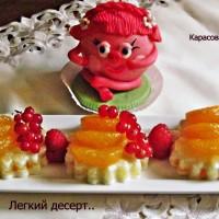 Десерт с мандарином