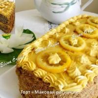 торт Маковая росинка