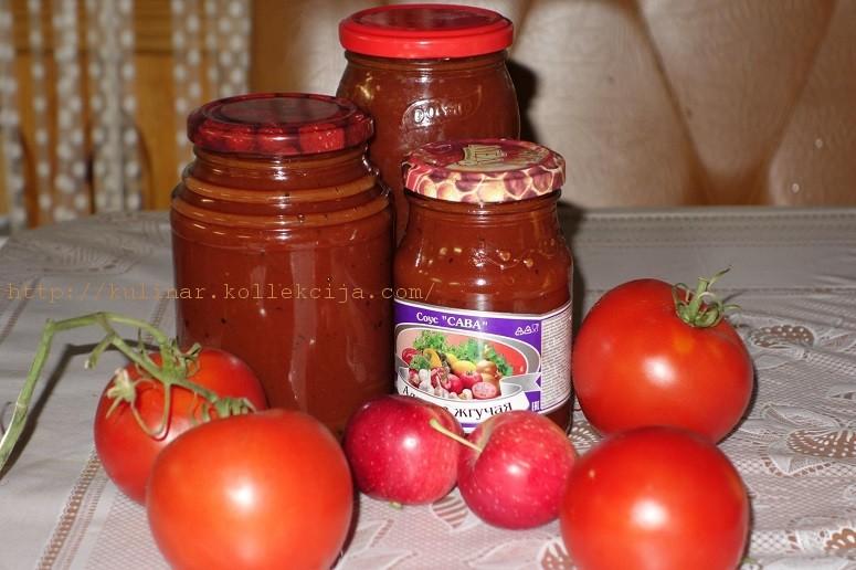 кетчуп с яблоками и луком на зиму