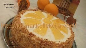 Бисквитный апельсиновый торт