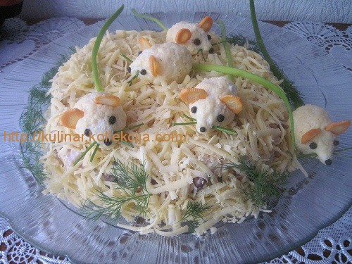 Салат Мышиный пир