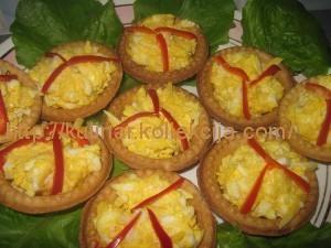 Тарталетки с сырным салатом
