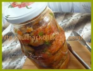 Маринованные баклажаны с овощами