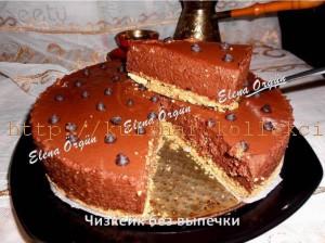 cheesecake bez vypechki