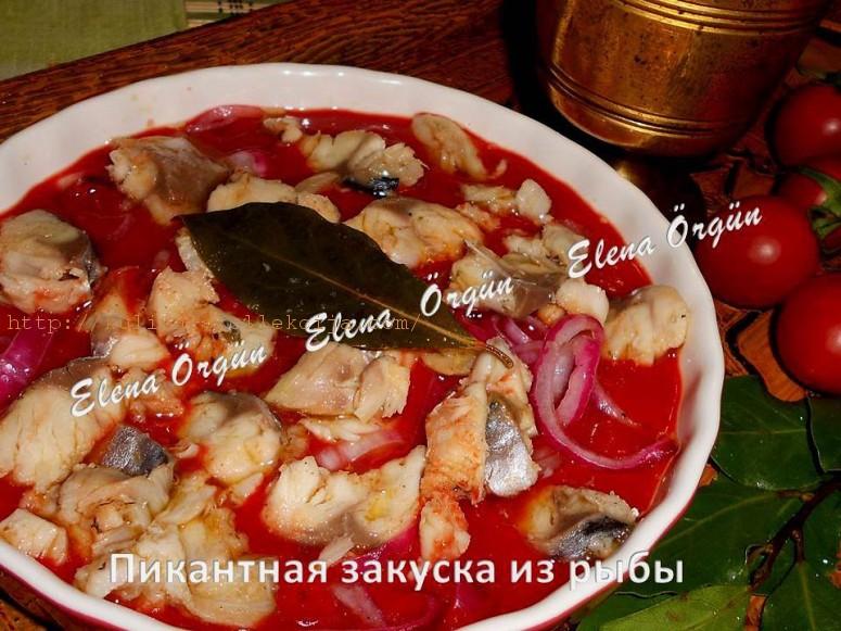 Закуска из рыбы в соусе