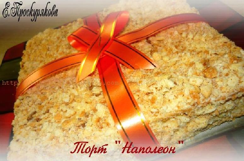 Торт Наполеон быстро