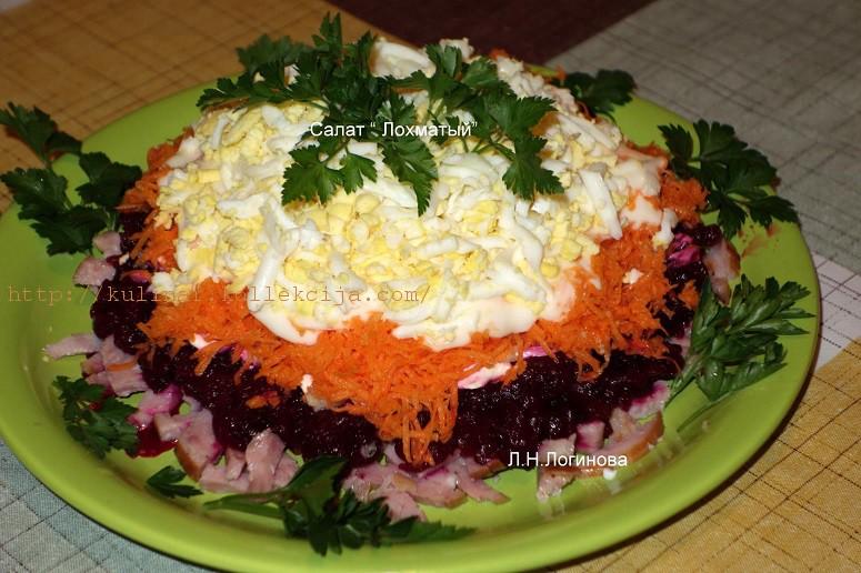 Слоеный салат с колбасой