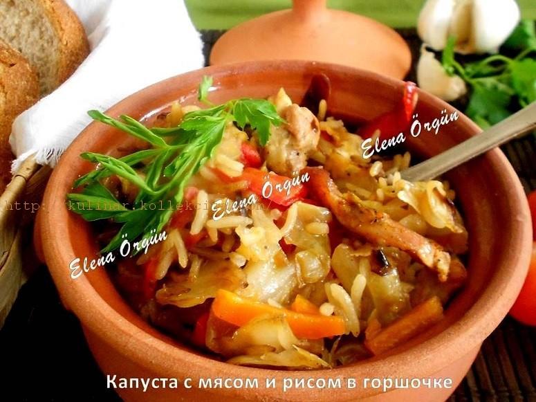 Капуста с рисом и мясом в горшочке