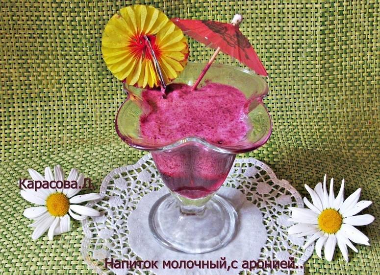 Молочный напиток с ягодами