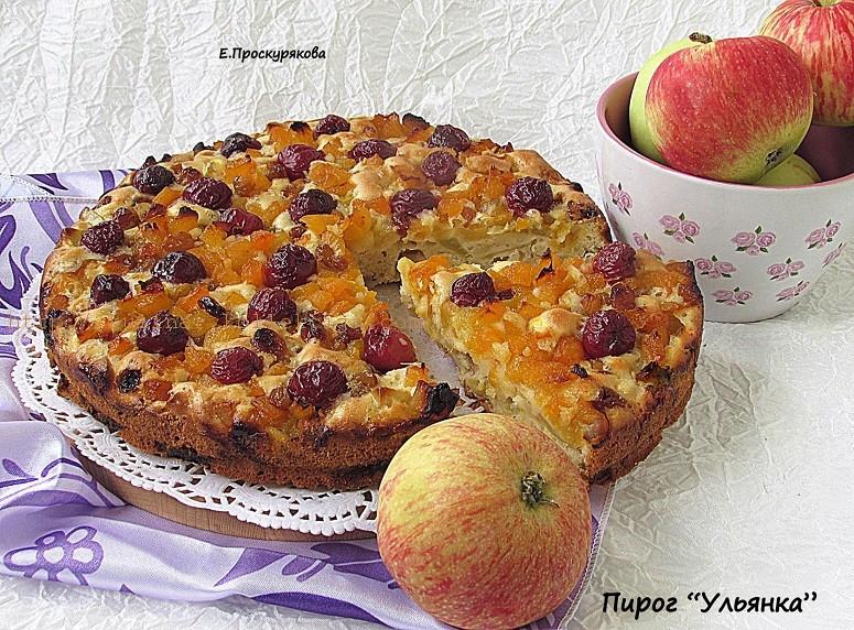 Яблочный пирог с сухофруктами