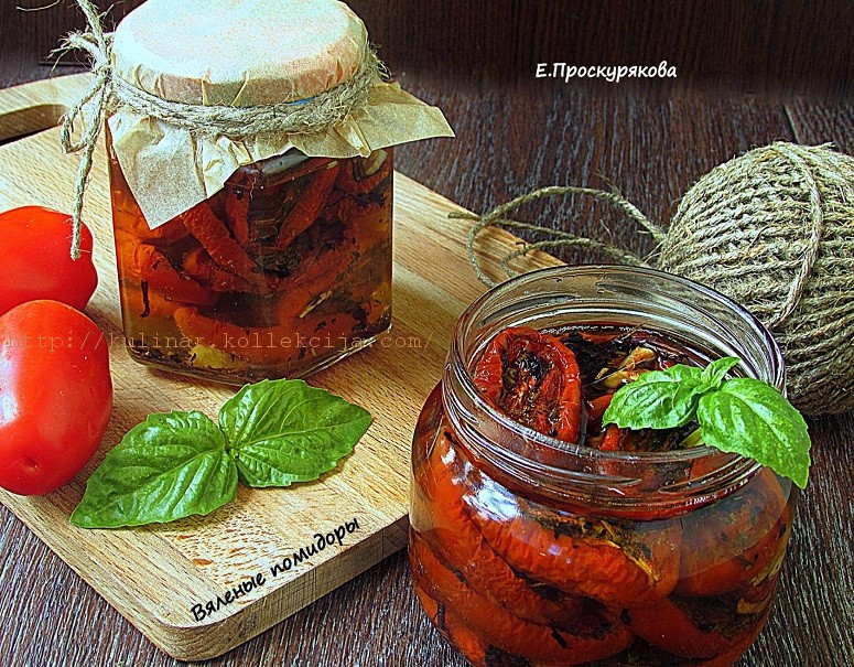 Вяленые помидоры в духовке