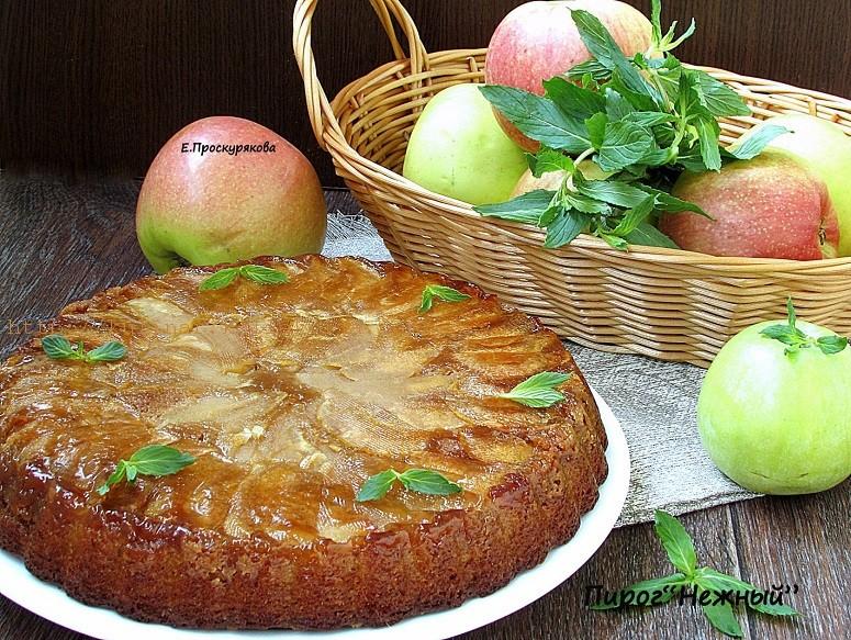 шоколадный пирог с яблоками
