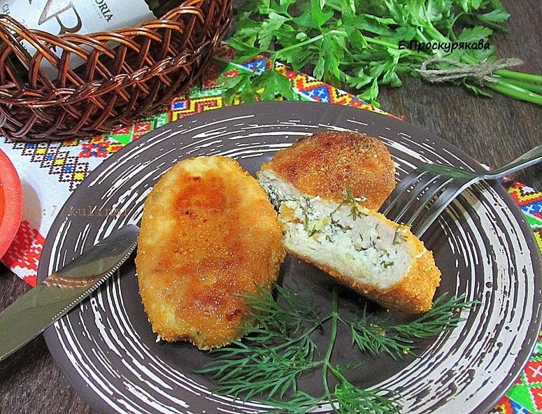 Куриные зразы с сыром и зеленью