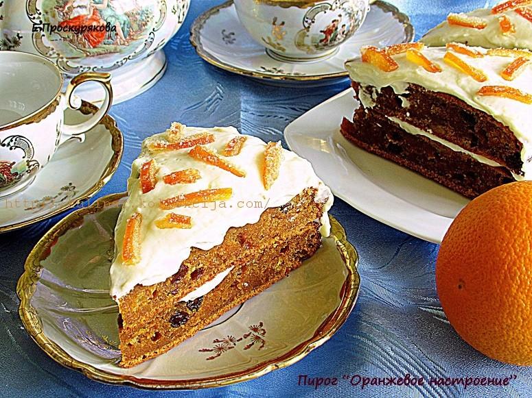 Как приготовить морковный пирог с изюмом